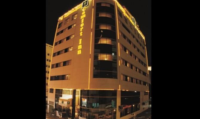 Comfort Inn Hotel Deira***